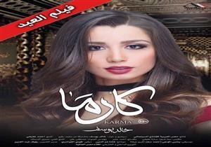 """سارة التونسي تحكي لـ""""مصراوي"""" كيف جاءتها فرصة المشاركة في """"كارما"""""""