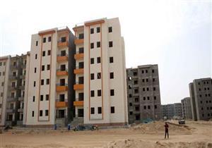 اعتماد ارتفاع جديد للعقارات في 3 مراكز بسوهاج