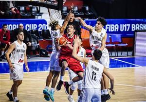 منتخب مصر لكرة السلة للناشئين يفوز على نيوزيلندا في افتتاح بطولة العالم