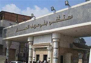 28 أغسطس الحكم في دعوى إلغاء نقل تبعية مستشفى بني سويف للمراكز الطبية