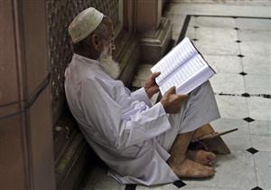 آخر ما نزل من القرآن الكريم