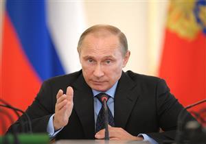 فيديو: بوتين يرحب بضيوف مونديال روسيا
