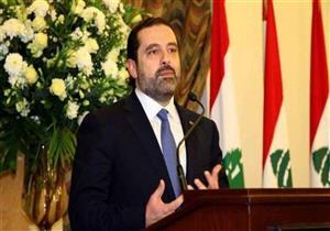 الحريري: متفائل بمشاورات تشكيل الحكومة