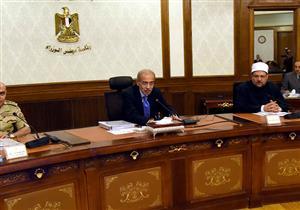 قرار جمهوري باستمرار مجلس الوزراء لحين تشكيل الحكومة الجديدة
