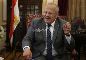 رئيس جامعة القاهرة: سنغير طريقة الطالب والأستاذ بالتطوير وإعمال العقل