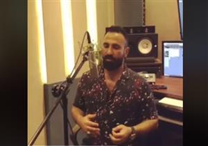 بالفيديو.. أحمد سعد يكشف عن كواليس تسجيل أغنية كأس العالم