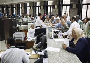 941 مليون جنيه حصيلة مبيعات شهادة أمان المصريين بـ 4 بنوك  في ثلاثة أشهر