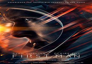 """ريان جوسلينج يتصدر البوستر الرسمي للفيلم المنتظر """"First Man""""- صور"""