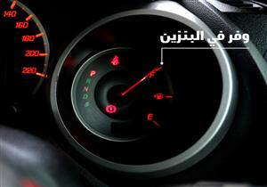 سوزوكي إيجيبت تقدم 4 نصائح لتوفير استهلاك الوقود.. تعرف عليها