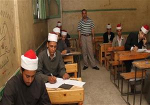 """""""الأزهر"""": 10 حالات غش في امتحاني القرآن والبلاغة لـ""""أدبي الثانوية"""""""
