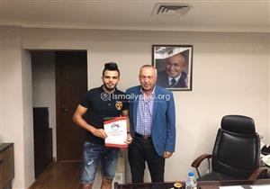 رسميا.. الإسماعيلي يتعاقد مع هداف الدوري التونسي