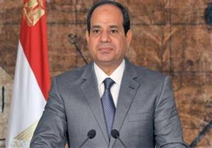 """السيسي يُعدل قرارًا جمهوريًا لـ""""مبارك"""" بشأن """"جامعة سيناء"""""""