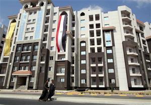 """""""الإسكان"""": سحب 10832 كراسة شروط لحجز المرحلة الثانية بـ""""سكن مصر"""""""
