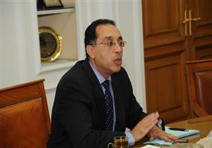 رئيس الوزراء: ملفات الإصلاح الإداري والتشريعي ضمن أولويات الحكومة