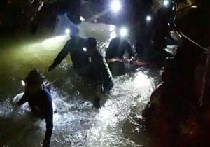 """""""المهمة الأخيرة"""".. غواصون يسعون لإنقاذ آخر الصبية المحتجزين داخل كهف تايلاند"""