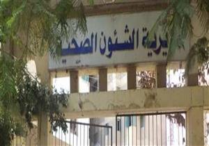 صحة الإسكندرية تخطر 16 مستشفى بإذاعة النشيد الوطني.. وتأخر التنفيذ لأسباب فنية