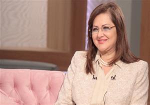 وزيرة التخطيط تعرض جهود مصر لتحقيق التنمية المستدامة بمنتدى أممي