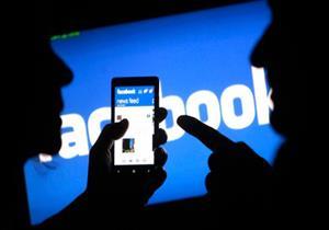 """ضبط إفريقي انتحل صفة سيدة إيطالية على """"الفيس بوك"""" للنصب بالمعادي"""