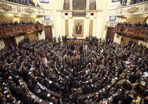 لجنة البرلمان لدراسة بيان الحكومة توصي بمنحها الثقة