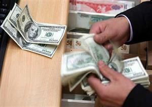 """الدولار يتراجع بـ """"القاهرة"""" ويستقر في 9 بنوك أخرى مع بداية التعاملات"""