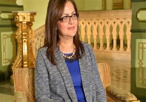وزيرة التخطيط: الهيكل الإداري يضم 33 وزارة و27 محافظة 63 هيئة اقتصادية