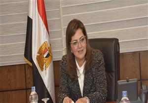 وزيرة التخطيط تعرض خطتها لتطوير الجهاز الإداري للدولة على مجلس الوزراء