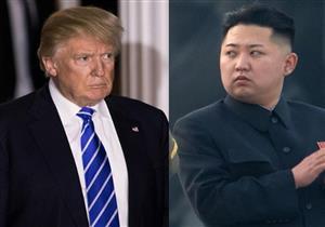 ننشر نص خطاب زعيم كوريا الشمالية لدونالد ترامب