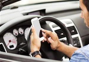 تقنية ذكية تكشف استخدام السائقين للهواتف