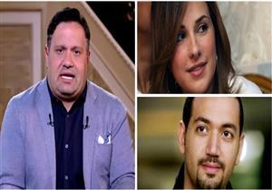 تعليق ساخر من إدوارد على زواج شيري عادل ومعز مسعود -فيديو