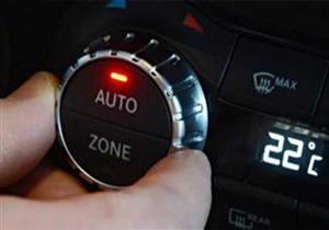 """متى يكون تشغيل """"تكييف السيارة"""" موفرًا في استهلاك الوقود؟"""