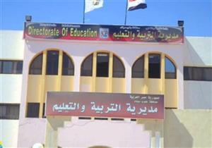 """بالأسماء- أوائل الثانوية """"علمي رياضة"""" في جنوب سيناء"""