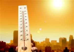 """""""الأرصاد"""": انخفاض نسبة الرطوبة 70%.. واستقرار درجات الحرارة لمدة 72 ساعة"""