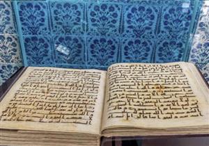 الأمانات المقدسة .. رحلة المقتنيات النبوية من المدينة المنورة إلى إسطنبول