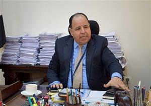 وزير المالية لمصراوي: الوزارة لا تزال تراجع مشروع قانون التأمينات الجديد