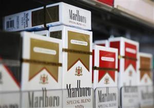 """زيادة جديدة في أسعار مارلبورو وميريت.. و""""بال مال"""" ترتفع 6 جنيهات"""
