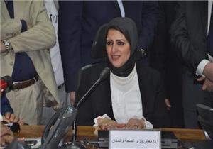 """وزيرة الصحة للنواب: """"هعمل وفقًا لاستراتيجية مصر.. والتغيير مش هيحصل فجأة"""""""