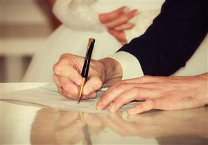 هل تقطيع ورقة الزواج العرفي يعتبر طلاقا؟.. علي جمعة يُجيب
