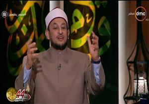 بالفيديو.. داعية إسلامى يحذر من فعل يأذى النبى والمؤمنين