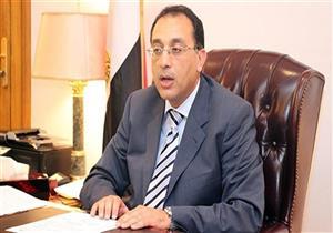 """""""الإسكان"""": 72 وحدة جاهزة للتسليم بالمرحلة الثانية لـ""""دار مصر"""" المنيا الجديدة"""