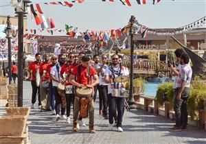 برعاية مصراوي.. اختتام فعاليات كأس العالم في أجواء حماسية واستعراضات شيقة
