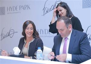 """""""هايد بارك"""" تطلق أكاديمية فريدة عثمان للسباحة في مشروعها بالقاهرة الجديدة"""