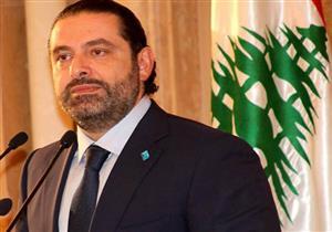 """سعد الحريري: أتواصل مع الجميع لتشكيل حكومة """"وفاق وطني"""""""