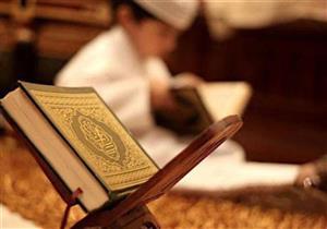 طريقة رائعة لحفظ كتاب الله للكبار والصغار .. مستشار المفتي يوضحها
