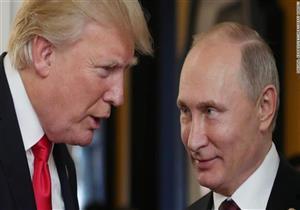 صحف أمريكية تعليقا على قمة ترامب بوتين: بوتين حقق نصرا رمزيا