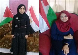 مصراوي يحاور أوائل الثانوية الأزهرية في غزة: شيخ الأزهر أعلمنا بالنتيجة