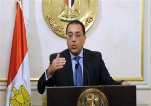 اليوم.. بدء تسليم أراضي الإسكان الاجتماعي بمدينة السادات