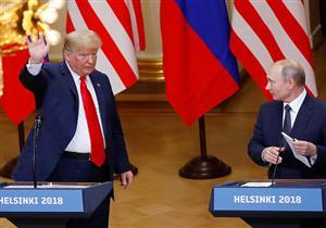"""قمة هلسنكي """"تكرس اعتراف أمريكا بالنفوذ الروسي"""""""