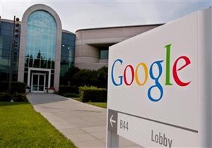 """""""جوجل"""" تعلن عن أول كابل بحري خاص بها"""