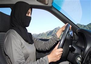 السعودية تعلن عن تخصيص محاكم لسائقات السيارات
