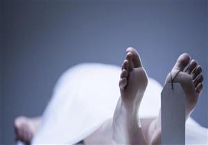 سيدة تعثر على جثة شقيقها غارقا في دمائه بالبانيو.. والطب الشرعي يكشف مفاجأة